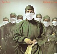 Rainbow ‎– Difficult To Cure (4/4)